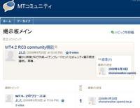 MTcommunity01.jpg