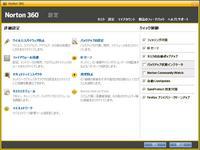 N360B011.jpg
