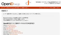 OpenID.jpg
