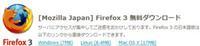 firefox3RT.jpg