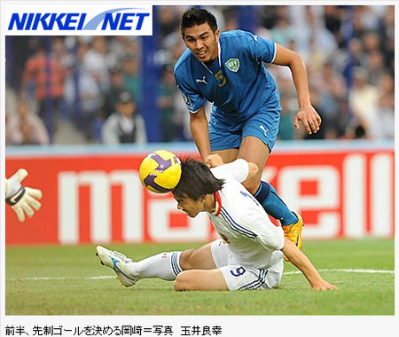 football090607a.jpg
