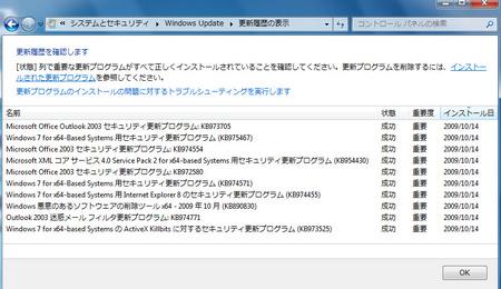 Update20091014.jpg