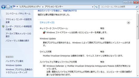 mcafeeEnt_patch2.jpg