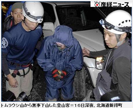 20090717tomuraushi.jpg