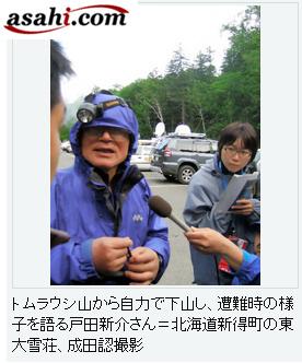 20090717tomuraushi2.jpg