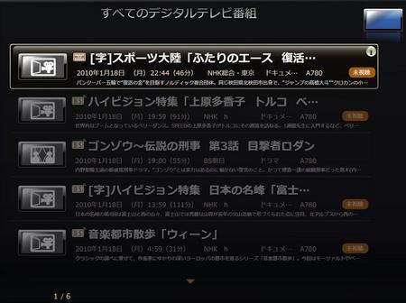 DiXiMDigitalTV002.jpg