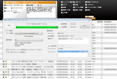 GVMVPVZ002.jpg