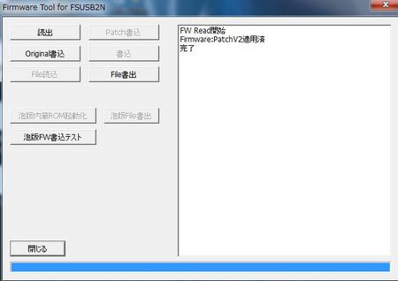 fsusb2n01.jpg