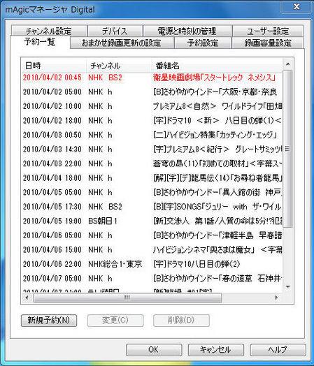 mvpvz20100401.jpg