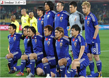 2010Hifa-Japanese-varsity.jpg