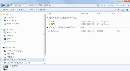 AnyDVD6662b.jpg