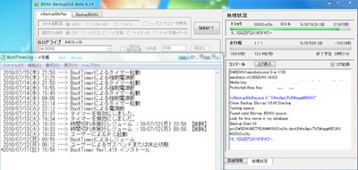 BackupBDAV062-01.jpg