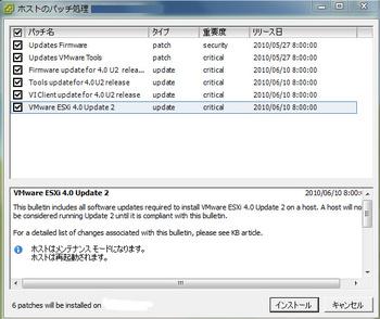 ESXi4up2.jpg