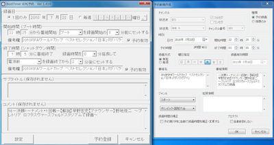 boottime03.jpg