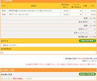 2TBHDDbay02.jpg