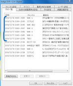 recordmiss1217.jpg