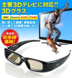 400-3DGS001_01.jpg