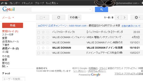 http://shonanwalker.com/archives/pic/201204/20120426201815.jpg