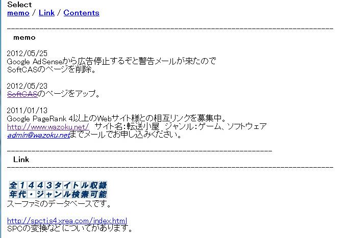 http://shonanwalker.com/archives/pic/201205/20120526%2070159.jpg