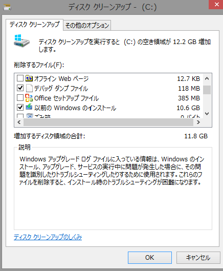 http://shonanwalker.com/archives/pic/201307/windows-old.png